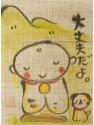 Daijoubu Jizô