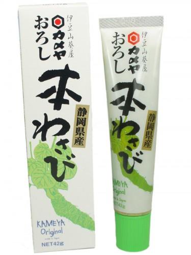 Wasabi paste tube