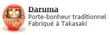 Poupées Daruma