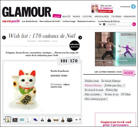 Maneki Neko on Glamour magazine
