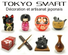Boutique d&eacute;coration japonaise