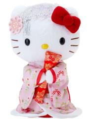 Peluche Hello Kitty Kimono