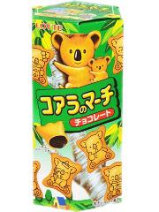Koala no Machi