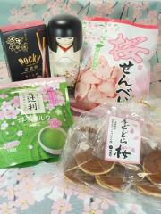 Pack Sakura