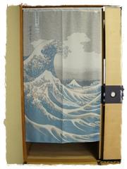 Noren Hokusai Wave light