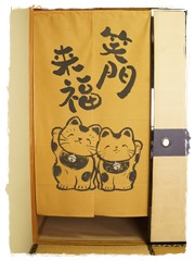 Maneki Neko Cat Noren