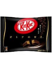 Black Kit Kat
