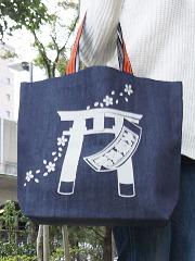 Large Handbag Sakura Torii