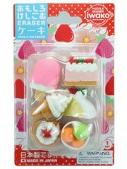 Dessert Eraser