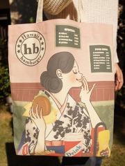 Kimono Hawaii Bag