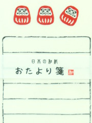 Set à lettres Daruma