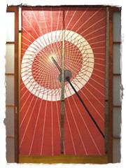 Umbrella Noren