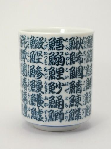 Tea Cup Sakanaji
