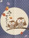 Owls full moon