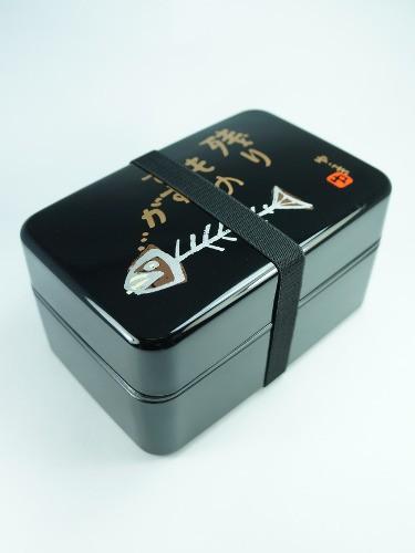 Bento Box Nokorimono