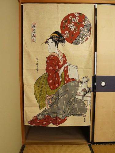 Noren Sakura Hana Bijin
