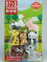 Zoo Animals Iwako Eraser