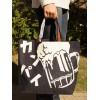 Denim Handbag Beer (Large)