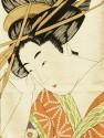 Noren Geisha Ukiyo-e
