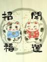 Noren chat Maneki Neko