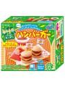 DIY hamburger Kit - Kracie Happy Kitchen