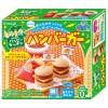 Happy kitchin - Kracie Hanburger kit