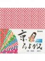 Papier origami Kyo Chiyogami