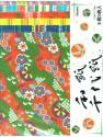 Papier origami Kimono Kyowa