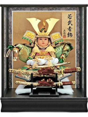 Samouraï Wakamusha