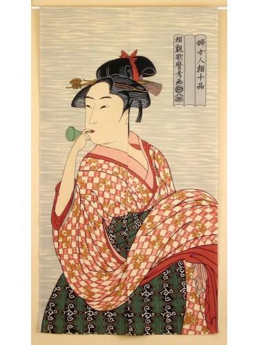 Noren Okasaki