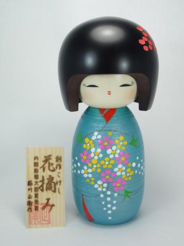 Hanatsumi