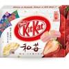 Kit Kat Variety Pack 2.2