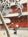 Noren Yuki Geshiki
