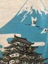 Noren Japan Symbols