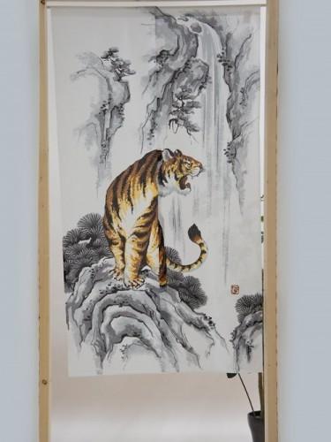 Noren tigre
