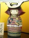 Kokeshi Wakamusha