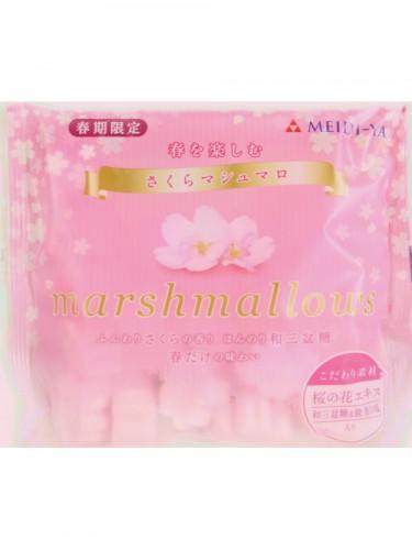 Sakura Marshmallows