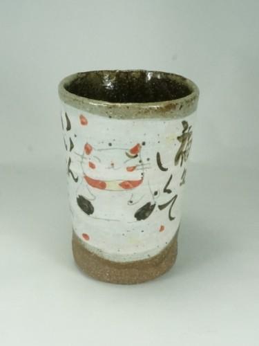 Cup Neko
