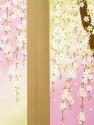 Noren Sakura Usagi