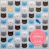 Stickers Cat Chocotto seal series