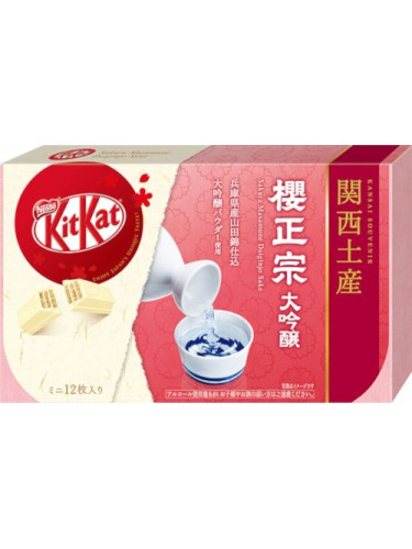 Sakura Masamune Kit Kat