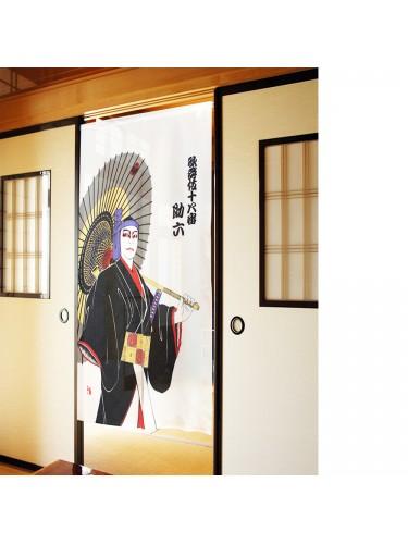 Noren Samourai Ombrelle Kabuki