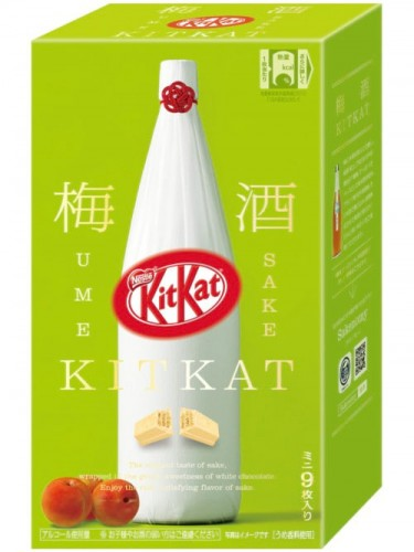 Kit Kat Special Pack 3.0