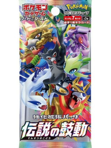 Pokemon Cards Sword and Shield Legendary Heartbeat s3a