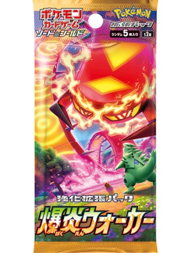 Pokemon Cards Sword and Shield Blast Walker s2a