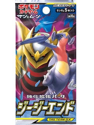 Pokemon Cards Sun and Moon GG End sm10a