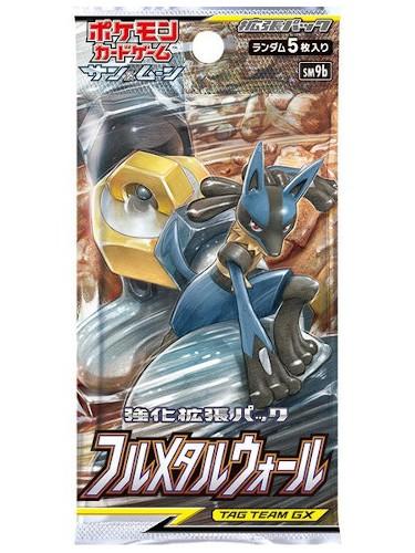 Cartes Pokemon Sun and Moon Full Metal Wall sm9b