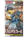 Cartes Pokemon Full Metal Wall Sun and Moon sm9b