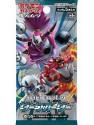 Cartes Pokemon Dark Order Sun and Moon sm8a