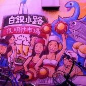 🇬🇧In Japan, when we think of the city of Iwaki (2h30 north of Tokyo), we think about... Hawaii! 🌺 The city hosts the Hawaiians Spa Resort since 1966, built to revitalize the region after the closure of the coal mine. A film dedicated to its creation was even awarded as best Japanese film of year 2006: Hula Girls. 🇫🇷Au Japon, lorsque l'on pense à la ville de Iwaki (2h30 au nord de Tokyo), on pense entre autre à... Hawaï ! 🌺 Et oui, la ville accueille le Spa Resort Hawaiians depuis 1966, un grand 'Center Parc' sur le thème de l'île polynésienne construit pour dynamiser la région après la fermeture de la mine de charbon, et depuis cela marche très bien ! Un film dédié à sa création a même été élu meilleur film japonais de l'année 2006 : Hula Girls. . #Iwaki #Japan #Japon #Hawai #Hawaii #fiveo #Fukushima #HopeFukushima #JapanWonderTravel #japan_focus #japan_photo #japan_of_insta #japantravel #japantourism #japanphotography